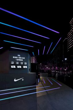 superfuture :: supernews :: shanghai: nike+ run club opening © coordination asia Design Nike, Sport Studio, Gym Center, Gym Lighting, Gym Interior, Home Gym Design, Gym Decor, Gym Room, Club Design