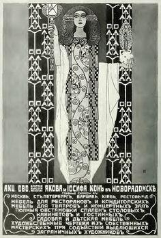 Poster by Koloman Moser, 1906