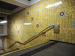 Maria Keil   Estação / Station Entrecampos   Metropolitano de Lisboa / Lisbon Underground   1966 #Azulejo #MariaKeil #MetroDeLisboa
