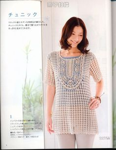 15 Elegant Crochet Tunics With Diagrams