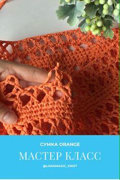 Crochet Bolero Pattern, Crochet Baby Hat Patterns, Lace Knitting Patterns, Crochet Diagram, Crochet Baby Hats, Crochet Scarves, Crochet Motif, Diy Crochet, Crochet Designs
