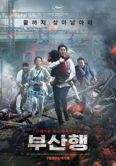 "ASK K-POP Korean movie opening today 2016/07/20 in Korea""Train to Busan""(2015)Directed byYeon Sang-hoWithGong Yoo,Jeong Yu-mi,Ma Dong-seok,Kim Soo-an,Kim Ee-seong,Choi Woo-sik,...Also known as ""Train Via Busan""Crank in : 2015/04/26Crank up : 2015/08/19Synopsis""B..."
