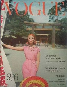 Vintage Vogue magazine covers - mylusciouslife.com - Vintage Vogue UK May 1960.jpg