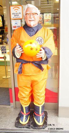 Kentucky Fried Dragon Ball?????  Son Colonel Sanders???  Kentucky Chicken Ball?