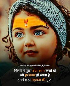 Image may contain: 1 person, text and closeup Photos Of Lord Shiva, Lord Shiva Hd Images, Lord Hanuman Wallpapers, Lord Shiva Hd Wallpaper, Lord Shiva Sketch, Cute Baby Girl Images, Rudra Shiva, Shiva Shankar, Mahakal Shiva