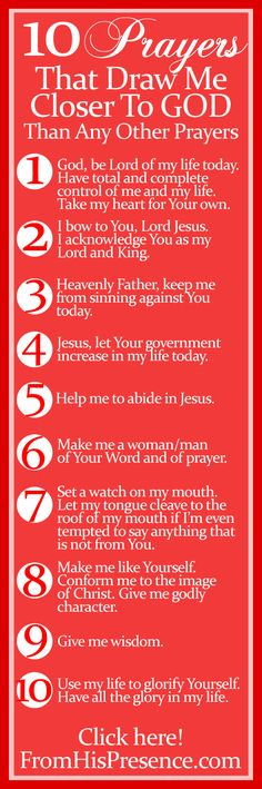 10 prayers that draw me closer to God than any other prayers (actually 11; there's one bonus prayer)! Plus a free printable bookmark!