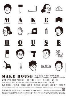 makehouse-.png