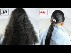 How to change your hair from coarse to silk Within 30 minutes Public, Dreadlocks, Long Hair Styles, Youtube, Hairstyles, Long Hairstyle, Long Haircuts, Dreads, Long Hair Cuts