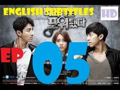 You're All Surrounded Episode 5 Eng Sub - 너희들은 포위됐다 Ep 5 [English Subtit...