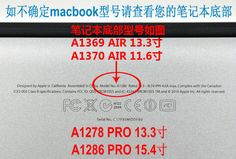 13.3 Inch Notebook Laptop Leather Sleeve Briefcase Bag For Macbook Air Pro 13 Retina Case Cover Computer Carrying Bagscreen