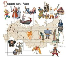 Fairy tale map of Russia.