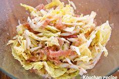 白菜と生ハムの節サラダ|こうちゃんオフィシャルブログ「こうちゃんの簡単料理レシピ」Powered by Ameba