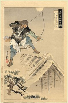 Gekko Ogata : The Forty Seven Ronin [ Swordnarmory.com ] #Arts #Martial #swords