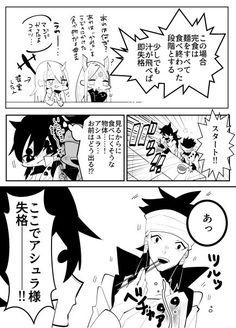 ゆひつ (@yuhitsuuu) | Твиттер