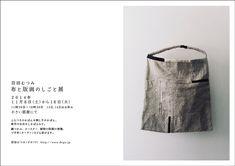 dego -hair salon / デゴノワ -gallery » 百田むつみ 作品展 11月8日〜18日 【小さい部屋】にて 京都