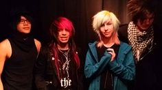 Band Feature: Crestillion Teaser!