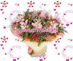 Floral Wreath, Window, Wreaths, Decor, Floral Crown, Decoration, Door Wreaths, Windows, Deco Mesh Wreaths