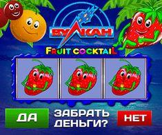 Нові азартні ігрові автомати
