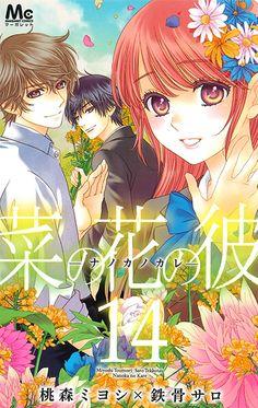 Komik Nanoka no Kare Bahasa Indonesia - Kyuroku The Face, Cute Romance, Reading Notes, Manhwa Manga, Another World, Manga To Read, Shoujo, Anime Love, Manga Art