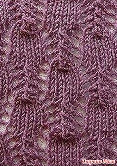 Ажурные узоры спицами - Вязание - Страна Мам