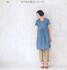 Extrait 4 de Vêtements pour adultes style May Me par 伊藤 みちよ