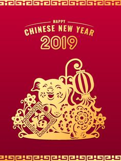 33 Best Chinese New Year Card Images