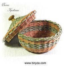 конфетница плетеная с крышкой
