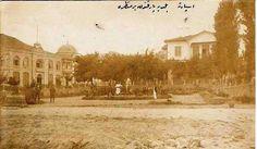 Isparta: Belediye Parkından bir manzara.