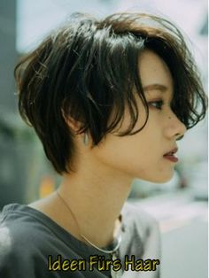 Pin on ヘアスタイル Tomboy Haircut, Short Hair Tomboy, Girl Short Hair, Short Hair Cuts, Androgynous Haircut, Mens Hairstyles Thin Hair, Tomboy Hairstyles, Hairstyles For Round Faces, Asian Short Hairstyles