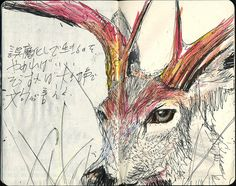 my note by junya sono, via Flickr