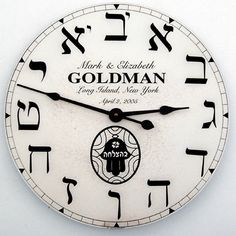 Goldman Wall Clock - and the use of Hebrew numbers. Jewish Crafts, Jewish Art, Jewish Humor, Israel Today, Learn Hebrew, Cool Clocks, Hebrew Words, Time Clock, Star Of David