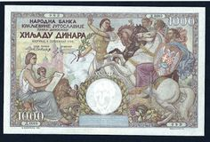"""Yugoslavia - 1000 Dinara banknote of 1935, National Bank of Kingdom of Yugoslavia. Dated: September 6, 1935. - This note was not put into the circulation. Yugoslav dinar, Yugoslavian banknotes, Yugoslavian paper money, Yugoslavian bank notes.  Obverse: Allegorical woman with a laurel branch in his right hand and three mounted warriors, with Yugoslav Royal coat of arms on the shield of one of the riders. Mother and child or """"teacher and a pupil"""" - at left."""