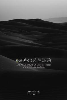 Quran Quotes Love, Best Islamic Quotes, Beautiful Quran Quotes, Quran Quotes Inspirational, Hadith Quotes, Islamic Phrases, Allah Quotes, Arabic Love Quotes, Muslim Quotes