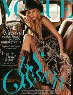 Stella Maxwell on the cover of Vogue Thailand January 2018