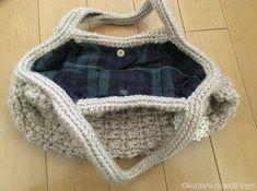 細編みでできるグラニーバッグを編んでみましょう。毛糸で編んだバッグってとっても暖かい!外出先でひざの上にバッグを乗せているだけでほんわり暖かくなって幸せ気分。小さなグラニーバッグなら1日~3日もあればできるので作ってみませんか?