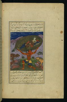 The demon Akvān carries Rustam sleeping on a rock