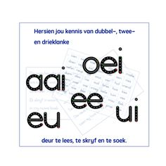 Dubbel-, Twee- en Drieklanke Afrikaans Language, 1st Grade Worksheets, Prep School, Grade 1, Fun Learning, Activities For Kids, Alphabet, Homeschool, Abs