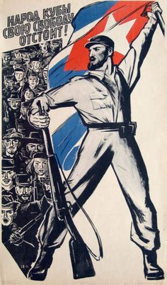 "USSR, ""The people of Cuba will live their freedom! Communist Propaganda, Propaganda Art, Political Posters, Political Art, Soviet Art, Soviet Union, Socialist Realism, Cool Posters, Vintage Posters"