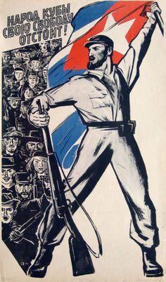 "USSR, ""The people of Cuba will live their freedom! Communist Propaganda, Propaganda Art, Soviet Art, Soviet Union, Socialist Realism, Political Posters, Cool Posters, Vintage Posters, Retro"