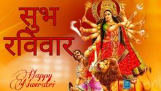 Happy Navratri Images Photo Wallpaper Download In Hindi Wallpaper Photo Hd, Wallpaper Pictures, Pictures Images, Happy Navratri Images, Maa Durga Image, Durga Images, Wallpaper Downloads, Picture Photo, Top