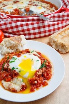 Another great recipe for Italian baked eggs!