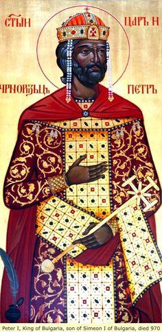 Peter I, Moorish King Of Bulgaria