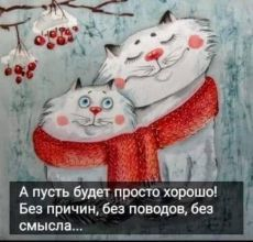 Cat Drawing, Cool Words, Good Morning, Disney Characters, Fictional Characters, Teddy Bear, Valentines, Humor, Drawings