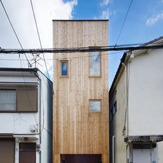 We already got Modern Tiny House on Small Budget and will make you swon. This Collections of Modern Tiny House Design is designed for Maximum impact. Japanese Tiny House, Modern Tiny House, Tiny House Design, Japan Small House, Modern House Floor Plans, Traditional Japanese House, Modern Homes, Japanese Style, Modern House Design