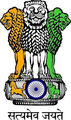 The National w:Emblem of India is derived from the time of the Emperor Ashoka. The emblem is a replica of the Lion of Sarnath, near Varanasi in Utta Indian Flag Wallpaper, Indian Army Wallpapers, Government Logo, Indian Government, Indian Constitution, Central Government, Bhagat Singh Wallpapers, Indian Flag Photos, Indian Army Special Forces