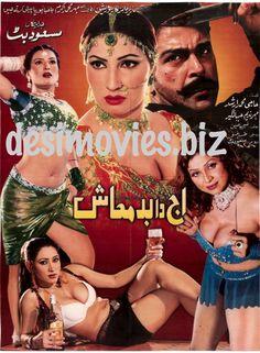 movies.com Adult desi