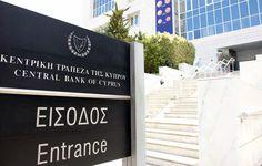 Μειώθηκε στα €2,69 δισ. το ενεργητικό των Επενδυτικών Οργανισμών το Μάρτιο 2016