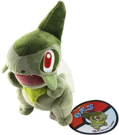 Pokemon Center Axew Milza Coupenotte Plush Doll.with the bonus item From japan #PokemonCenter