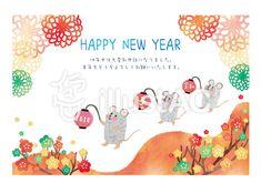 ねずみ提灯年賀状1 Happy New Year, Happy New Years Eve
