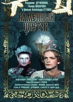 «Андрейка Кино Смотреть» — 1996